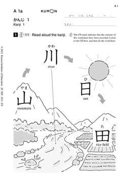kindergarten japanese language worksheet printable learning japanese pinterest japanese. Black Bedroom Furniture Sets. Home Design Ideas