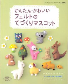 Handmade Felt Doll Forest 138  Japanese craft by MeMeCraftwork, $24.00