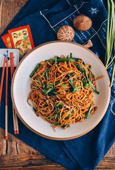 Long Life Noodles (yī miàn,伊面) or yi mein, symbolize longevity and can always be found on the banquet table at Chinese celebrations. Long noodles, long life, right? (We should make a t-shirt.) Actually, any type of long noodle symbolizes longevity, but Yi Mein (also known as e-fu noodles––try not to get confused by all these …