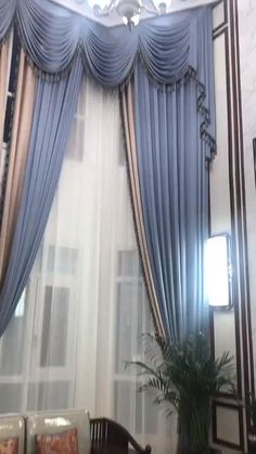Fancy Curtains, Extra Long Curtains, Small Window Curtains, Luxury Curtains, Elegant Curtains, Beautiful Curtains, Sheer Curtains, Blackout Curtains, Decorative Curtains
