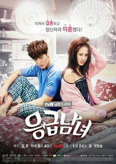 Emergency Couple- Despite his wealthy family's strong opposition, Jin-Hee and Chang-Min decided to get married. Chang-Min's family is full of doctors. Chang-Min though gave up his medical internship and began working as a pharmaceutical salesman. Chang-Min's family looked down on Jin-Hee and even Chang-Min seemed to change. Chang-Min began to think terribly of Jin-Hee and they finally divorced. One day, they meet in the emergency room for a hospital.