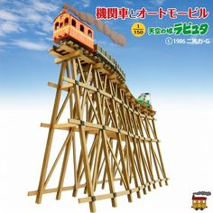 A 1:150 scale model of the train and car chase scene from Studio Ghibli's Castle In The Sky. It's a kit you can build yourself!