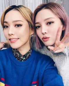 Pony park hye min make up Pony Makeup, Face Makeup, Pony Korean, Asian Woman, Asian Girl, Korean Make Up, Popular Girl, Korean Beauty, Ulzzang Girl