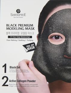 "Shangree Black Modeling Mask. Alicia says, ""The Shangpree Black Premium Modeling Mask uses charcoal and a multitude of fruit extracts (like blueberry and grapefruit) to purify the skin and leave it feeling soft and clarified."""