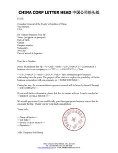 Chinese visa application letter of invitation
