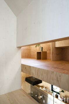 Ant House by mA-style architects | iGNANT.de