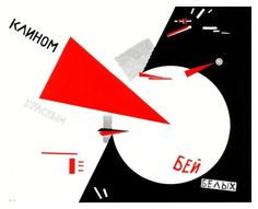 EL LISSITZKY (1890-1941) 'The Red Wedge', 1919 (lithograph) - Constructivism used the same geometric language as Suprematism but abandoned its mystical vision in favor of their 'Socialism of vision' - a Utopian glimpse of a mechanized modernity according to the ideals of the October Revolution. However, this was not an art that was easily understood by the proletariat and it was eventually repressed and replaced by Socialist Realism.