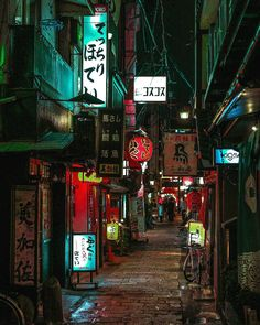 Japan . Osaka . 日本 . 大阪  On my way searching for one of the most renowned Kobe Beef near to this area  http://ift.tt/2u2gP0H #japan #osaka  #instagramers #instagram #insta #instatravel #instatravelling #instatraveller #instaphoto #instajapan #instalike #instagood #instago #instashoot #instaphotography #travelblogger #travel #traveller #travelling #traveling #travelphotography #travelphoto #photographysouls #photographer #photooftheday #landscape #nightview #street
