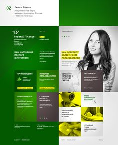 Federal Finance by Alexander Laguta, via Behance