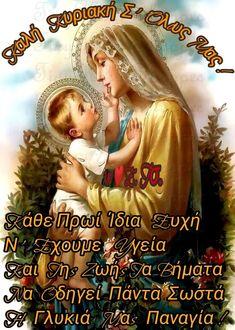Greek Beauty, Self Love, Good Morning, Religion, Movie Posters, Photography, Buen Dia, Self Esteem, Photograph