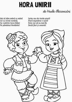 Unire History Of Romania, Projects For Kids, Crafts For Kids, Human Drawing, Early Education, School Lessons, Raising Kids, Adult Coloring Pages, Kids Christmas