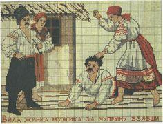 (6) Gallery.ru / Foto # 82 - bordado sobre tela - somerset24