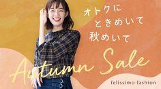 FELISSIMO フェリシモ Type Setting, Web Banner, Autumn, T Shirts For Women, Collection, Tops, Fashion, Moda, Fall Season