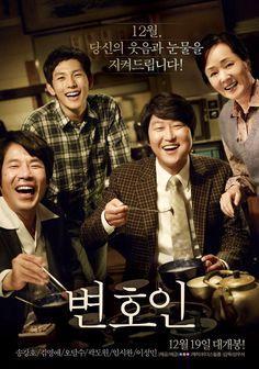 Mi2mir Korean Movie : 5.0 The attorney, 변호인 - 2013