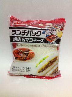 ランチパック 焼肉&マヨネーズ