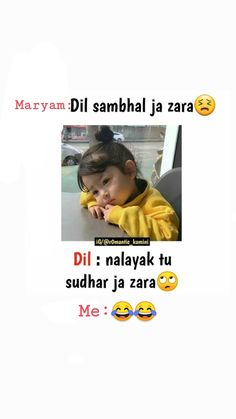 Latest Funny Jokes, Some Funny Jokes, Crazy Funny Memes, Really Funny Memes, Funny Baby Quotes, Bff Quotes, Jokes Quotes, Hindi Quotes, Girly Attitude Quotes