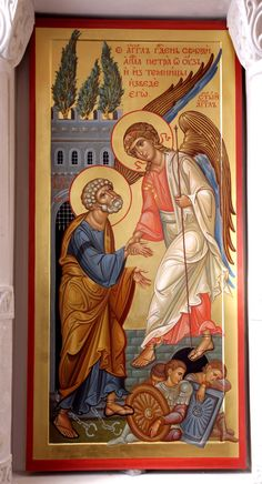 Byzantine Art, Byzantine Icons, Religious Icons, Religious Art, Church Icon, Angel Sculpture, Religious Paintings, Best Icons, Russian Orthodox