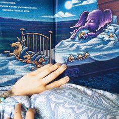 🐳Книжный блог. Читаю книги, пишу о книгах. Классика, нон-фикшн, мотивация. Москва 🌟Иду к мечте  📘Книжный вызов '16 - 86/100 🇫🇷Учу французский