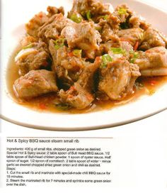 Ethnic Food, Beef, Ethnic Recipes, Meat, Steak