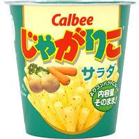 Rakuten: じゃがりこ salad 1 cup (60 g)- Shopping Japanese products from Japan