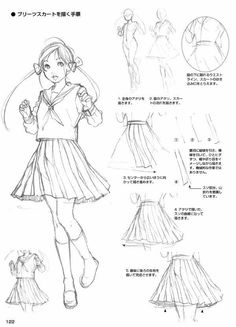Image result for girl uniform reference drawing