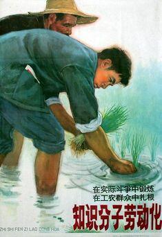 Vibrant Chinese Propaganda Art - Part Revolution, Revolution, Revolution Chinese Propaganda Posters, Chinese Posters, Propaganda Art, Political Posters, Mao Zedong, Chinese China, Communist Propaganda, Red Books, China Art