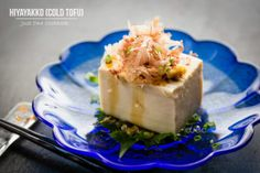 During Japan's hot warm summer, it's always nice to enjoy cold food such as zaru soba and cold tofu.  The delicate taste of chilled tofu mixed with bonito flake and a splash of soy sauce seems to cool off the summer heat, even just a bit.