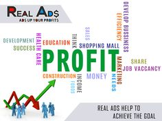 """""""We want to satisfy all our customers' financial needs and help them succeed financially."""" - RealAds"""