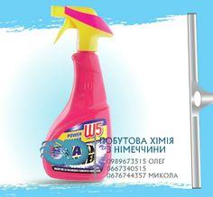 W5 Power Cleaner W5 lidl W5 maxx power Спрей для чищення Средство для чистки ванной комноты кухни и всех поверхностей
