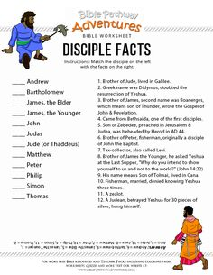 Enjoy our printable Bible worksheet, Disciple Facts. Fun for kids to print and learn more about the Bible. Free Homeschool activities and resources. Sunday School Kids, Sunday School Activities, Sunday School Lessons, Bible Study For Kids, Bible Lessons For Kids, Kids Bible, Children's Bible, Life Lessons, Bible Verses