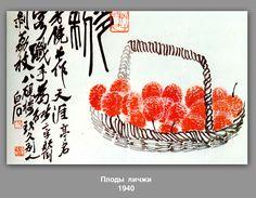 Qi Baishi - WikiPaintings.org