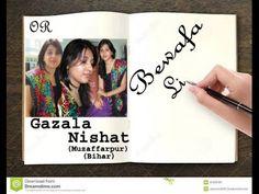 EK AAKHRI GAZAL (HD Quality)