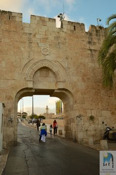 """OLD CITY OF JERUSALEM - Dung Gate - This is the main vehicular access to the Western Wall (Kotel) plaza. It is located near the center of the southern portion of the city, close to the Temple Mount, just east of """"Tanners' Gate."""" It leads into the Jewish Quarter."""