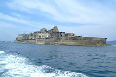 Google Image Result for http://www.seejapan.co.uk/Libraries/Logos/Hashima-in-Japan.sflb.ashx
