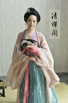 a60c8c3d0 26 Best Hanfu (Female) images in 2017 | Hanfu, Chinese clothing, Chinese