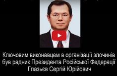 Стало известно, что советник Путина финансировал одесских сепаратистов: следствие раскрыло схему http://proua.com.ua/?p=72534