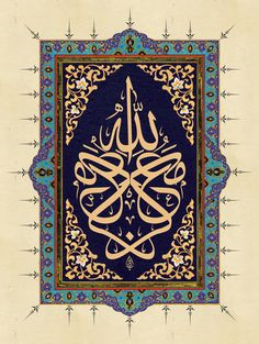 كن مع الله‎ : Be with God 6 Seamless Patterns Of Paper Material : www.webtexture.net/photoshop-r… 5 Seamless Blue Retro Fabric Texture :...