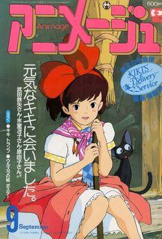Fantasy Studio Ghibli D: Hayao Miyazaki. Seen 2010 Manga Anime, Film Manga, Anime Art, Manga Art, Hayao Miyazaki, Kiki Delivery, Kiki's Delivery Service, Totoro, Yoshifumi Kondo