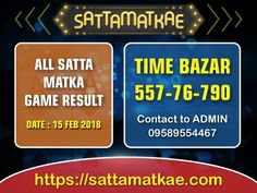 Winning Lottery Numbers, Free Games, India, Website, Live, Goa India, Indie, Indian