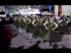 Dancing, Watch, Concert, Youtube, Clock, Dance, Recital, Concerts, Festivals