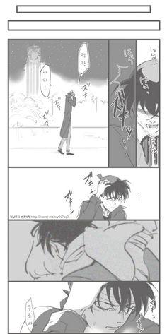(명탐정코난/카이신+아카아무요소조금...) 크리스마스로그 -2- : 네이버 블로그 Kaito Kuroba, Conan, Anime, Anime Shows, Anime Music, Animation, Anima And Animus