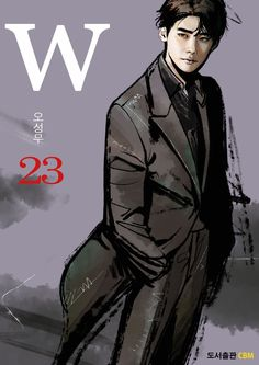 W (더블유) — MANHWA 23 Between Two Worlds, W Two Worlds, Asian Actors, Korean Actors, Lee Jong Suk Doctor Stranger, W Korean Drama, W Kdrama, Kang Chul, Bride Of The Water God