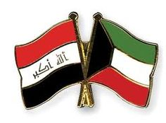 GOI: Initial agreement between Iraq and Kuwait on the exit from Chapter VII