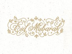 Happy Eid Mubarak designed by Faridz Ayish. Connect with them on Dribbble; the global community for designers and creative professionals.