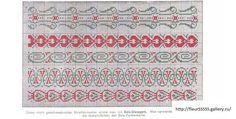 Erstmann, Friedrich & Helbig, Paul A-B-C der Stickerin [c.1915] art nouveau ABC