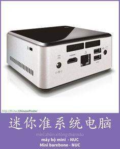 Learn Chinese - 迷你准系统电脑 - Mínǐ zhǔn xìtǒng diànnǎo - Máy bộ mini - Mini barebone PC; NUC