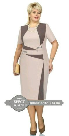 Evening Dresses Uk, Day Dresses, Plus Size Dresses, Plus Size Outfits, Formal Dresses, Moda Plus, Professional Outfits, Curvy Outfits, African Dress