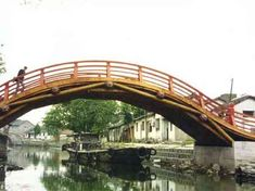 rainbow bridge china - Google Search