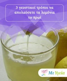 Diet Tips, Maid, Glass Of Milk, Detox, Projects To Try, Tea, Drinks, Dieting Tips, Drinking