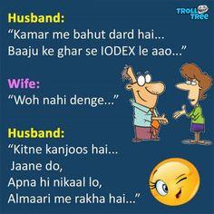 Husband & Wife #Hindi #Funny #Jokes at TrollTree.Com